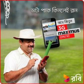 Robi-Hard-Hitter-Win-3G-Handsets-and-Bonus-Data!