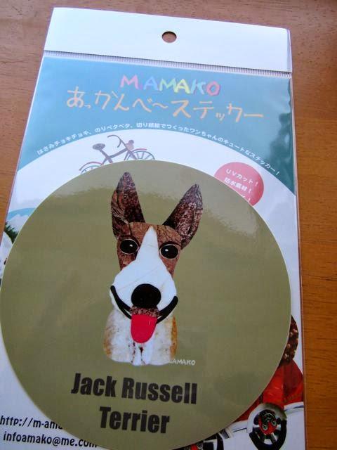 犬種名ステッカー《ジャック・ラッセル・テリア/立ち耳》