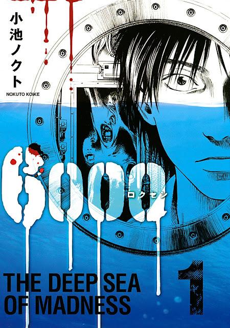 Okładka mangi 6000: Rokusen
