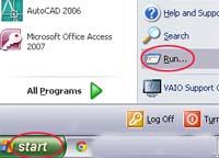 cara mengetahui data dan informasi sistem komputer