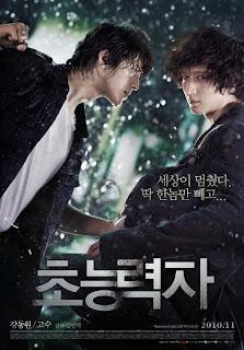 Watch Haunters (Cho-neung-ryeok-ja) (2010) movie free online