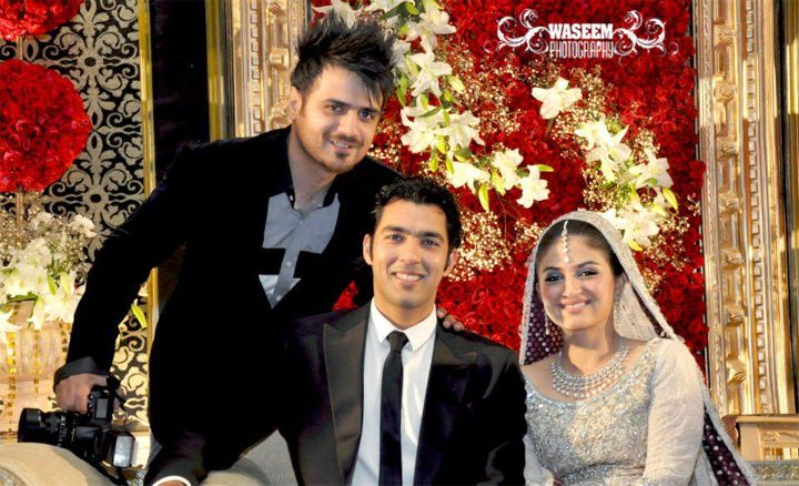 Aisam ul Haq and Faha Makhdum Wedding