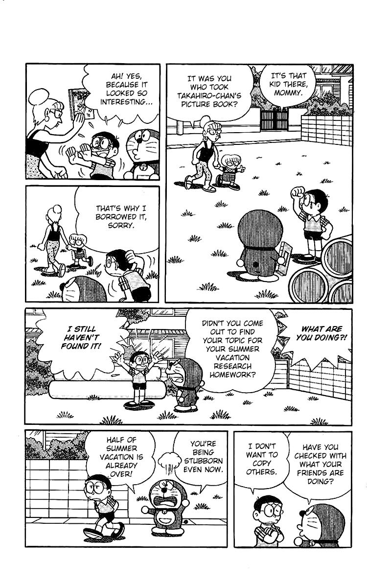 Daichohen Doraemon Vol 015_001 page 7