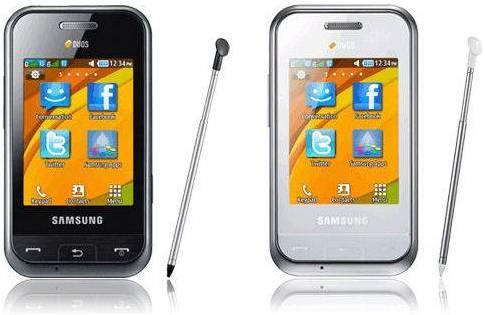 mobile technology samsung e2652 applications samsung e2652 and samsung