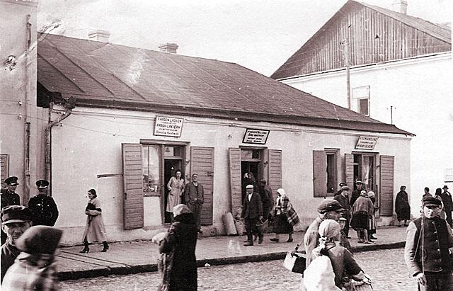 Końskie, getto, ul. Rynek 9. Fotografię udostępnił Mateusz Partyka