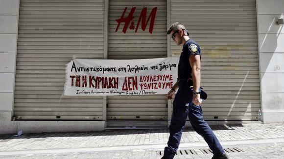 Κλειστά τα καταστήματα κατά τη διάρκεια μιας απεργίας στην Αθήνα