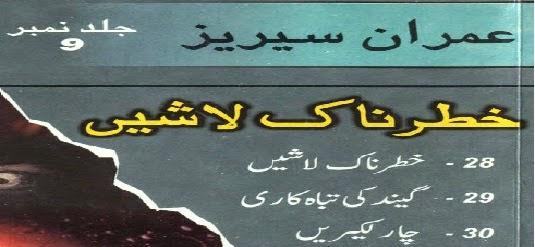 http://books.google.com.pk/books?id=_u2yBAAAQBAJ&lpg=PA51&pg=PA51#v=onepage&q&f=false