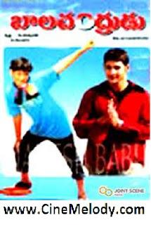 Balachandrudu Telugu Mp3 Songs Free  Download -1990