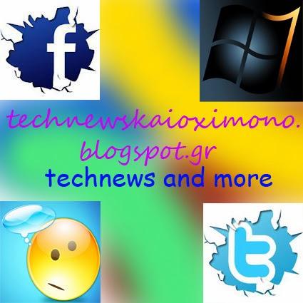 technewskaioximono