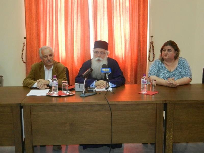 Συγκέντρωση ανθρωπιστικής βοήθειας για τους πλημμυροπαθείς της Σερβίας - Grčki mitropolit inicirao skupljanje pomoći za Srbiju