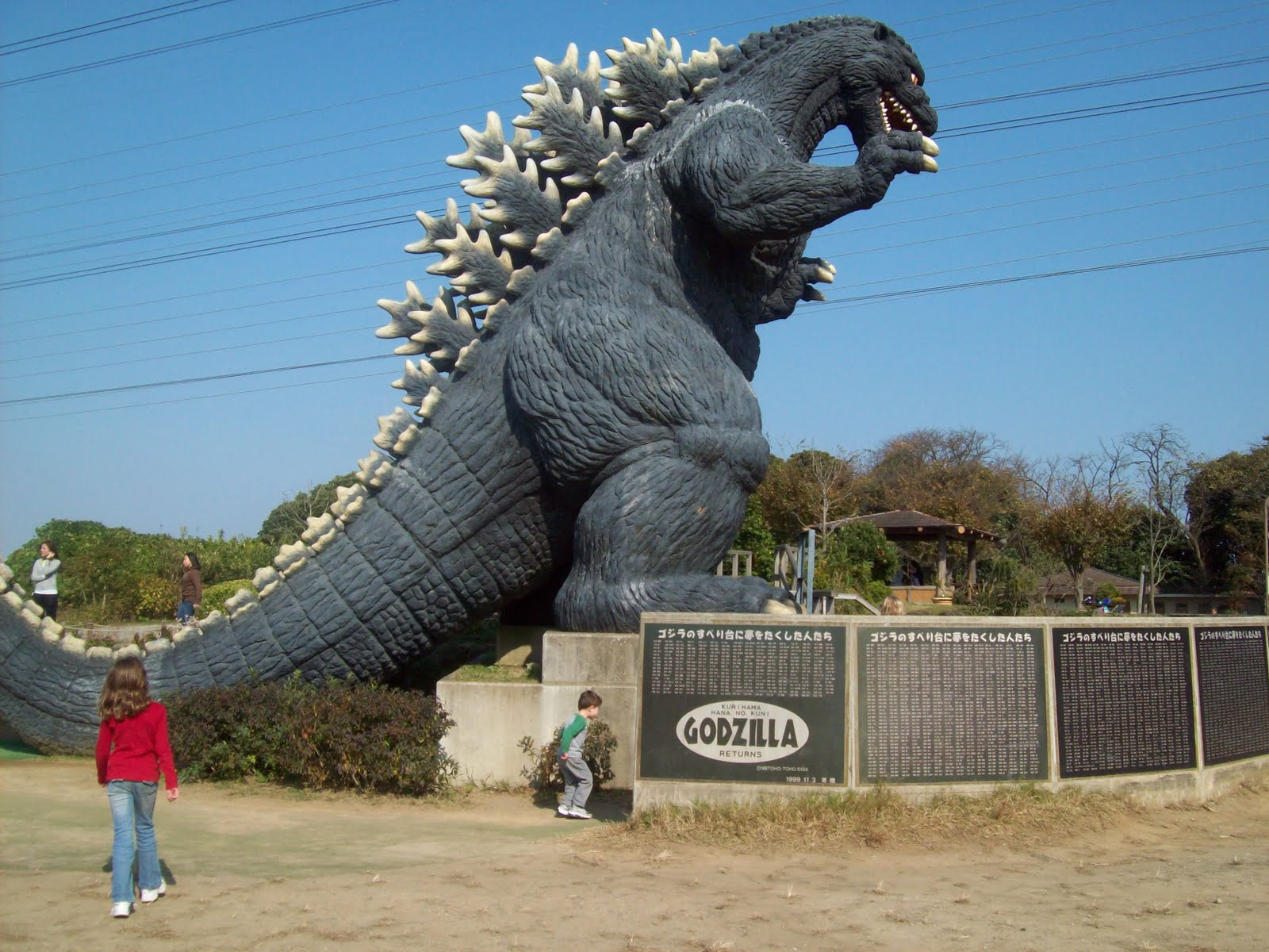 Dizionario del Turismo Cinematografico: GODZILLA Park