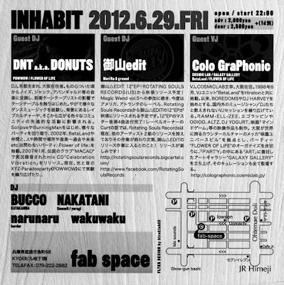 6.29(fri) INHABIT @ 姫路 fab-space 裏面