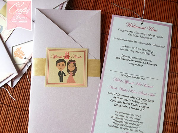 Purple Cartoon Pocket Malay Wedding Card
