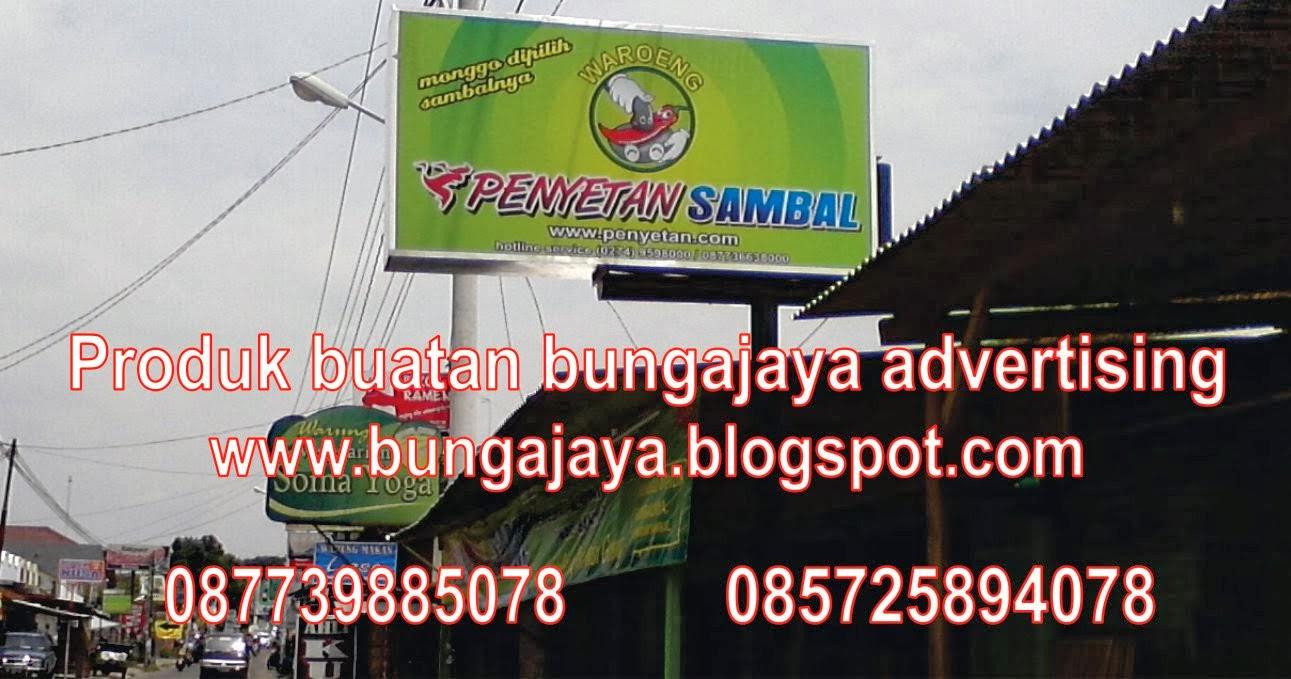 Neon box di Jl. Seturan