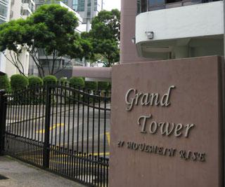 Enbloc news grand tower sg proptalk for 1 moulmein rise floor plan