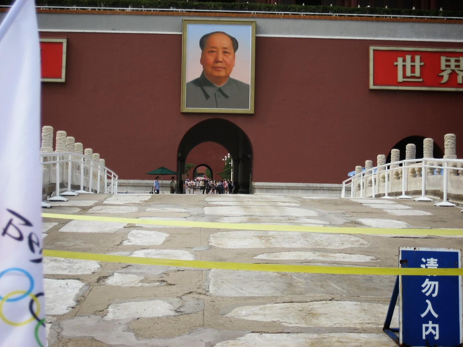 Γεφύρια Απαγορευμένης πόλης Πεκίνου