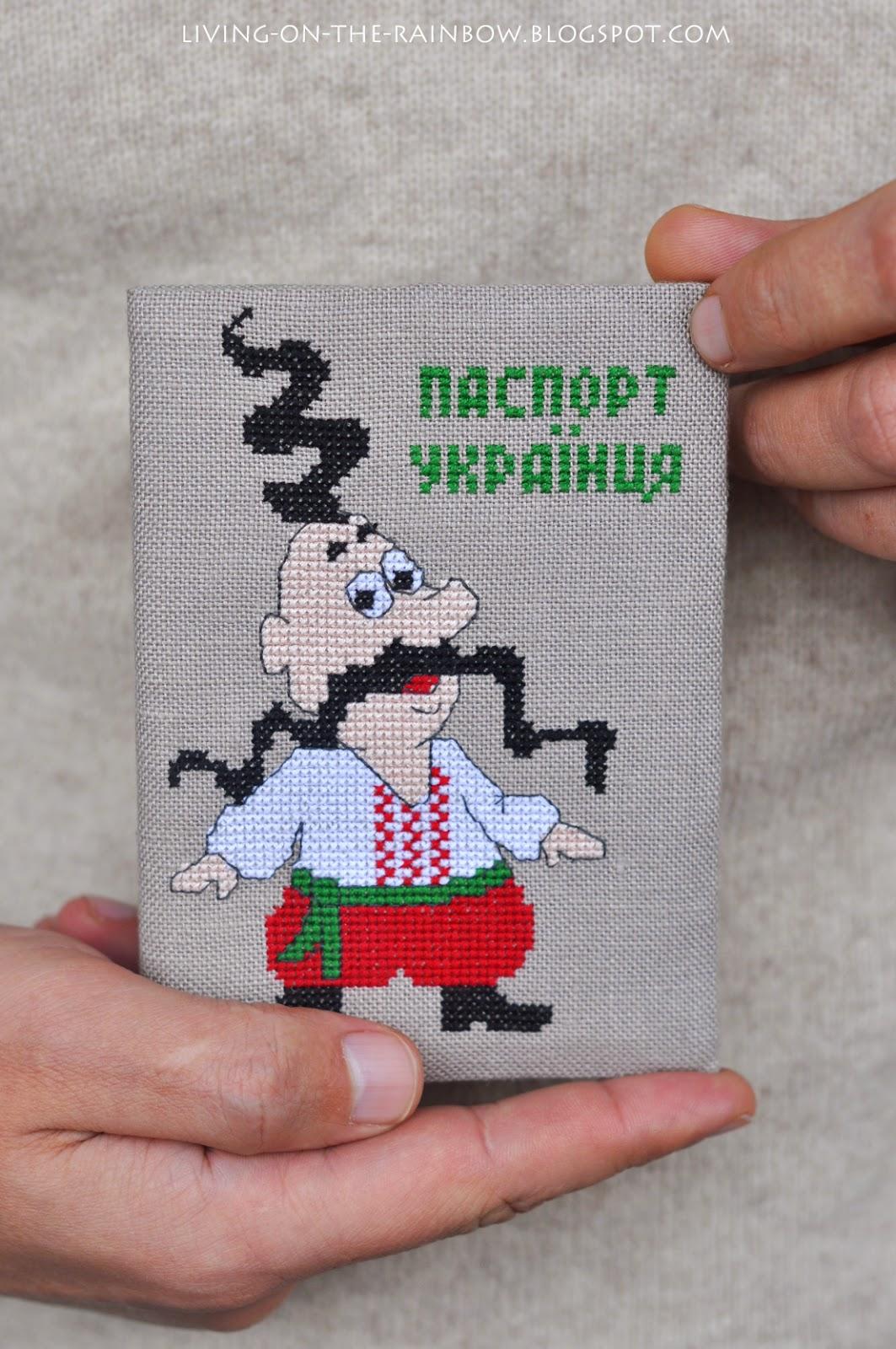 Бесплатные схемы для вышивки крестом на паспорт
