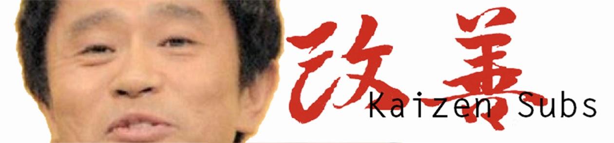 Kaizen Subs