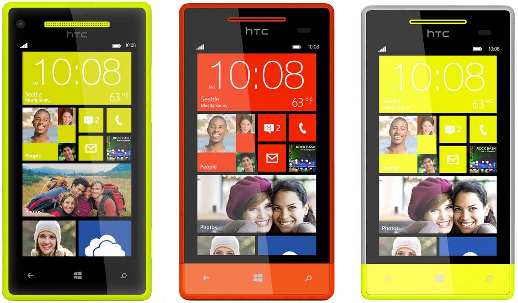 Harga HTC 8X Terbaru