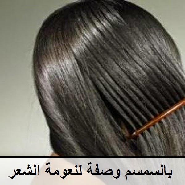 علاج تساقط الشعر عند النساء,Female Hair Loss