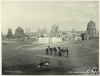 صور نادرة لمصر قبل 140 سنة