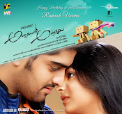 Abbayitho Ammayi movie wallpapers-thumbnail-2