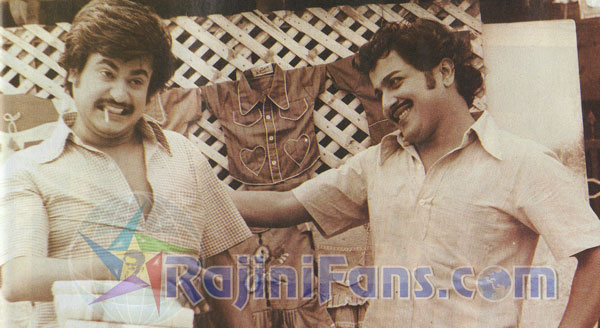 Rajinikanth & Siva kumar in 'Bhuvana oru Kelvikuri' movie