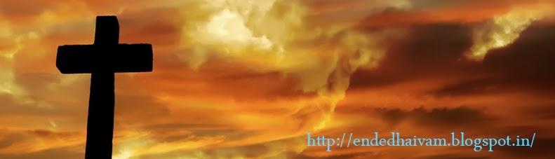 God's Love - So wonderful