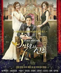 Bride of the Century - Hundred Year Bride - Baeknyeon-ui Shinboo - 백년의 신부