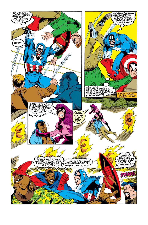 Captain America (1968) Issue #424 #374 - English 17