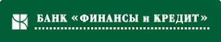 Банк Финансы и Кредит логотип