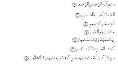 Al Qur'an Surat Al Fatihah (Pembukaan) ayat 1-7 Makkiyah Juz 1