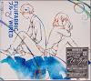 Fujifabric - BlueWIRED [Single]