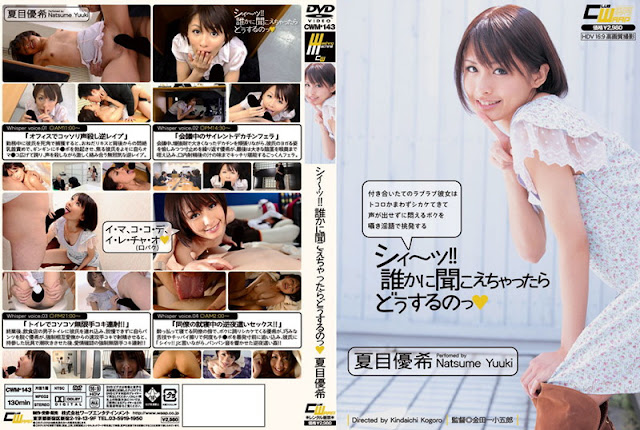 [FHD][CWM 143] Consequences – Yuki Natsume – What If I Hear Someone%|Rape|Full Uncensored|Censored|Scandal Sex|Incenst|Fetfish|Interacial|Back Men|JavPlus.US