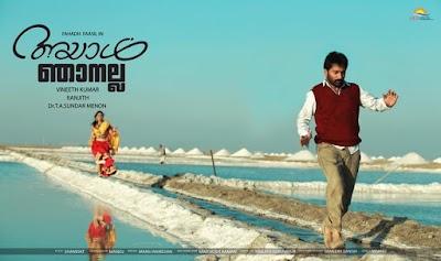 Ayaal Njanalla Review, Rating, box Office Report
