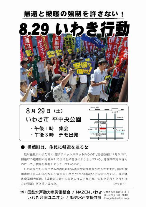 http://file.doromito.blog.shinobi.jp/d6126c74.pdf