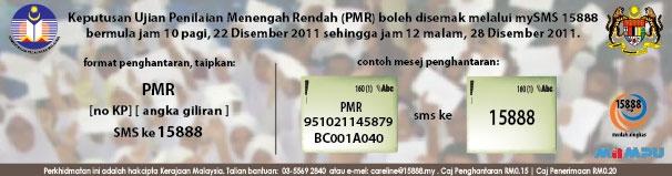 Cara semak keputusan peperiksaan penilaian menengah rendah PMR 2011 menggunakan khidmat pesanan ringkas SMS