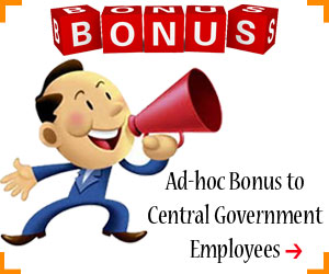 Ad-hoc-Bonus-to-Central-Government-Employees