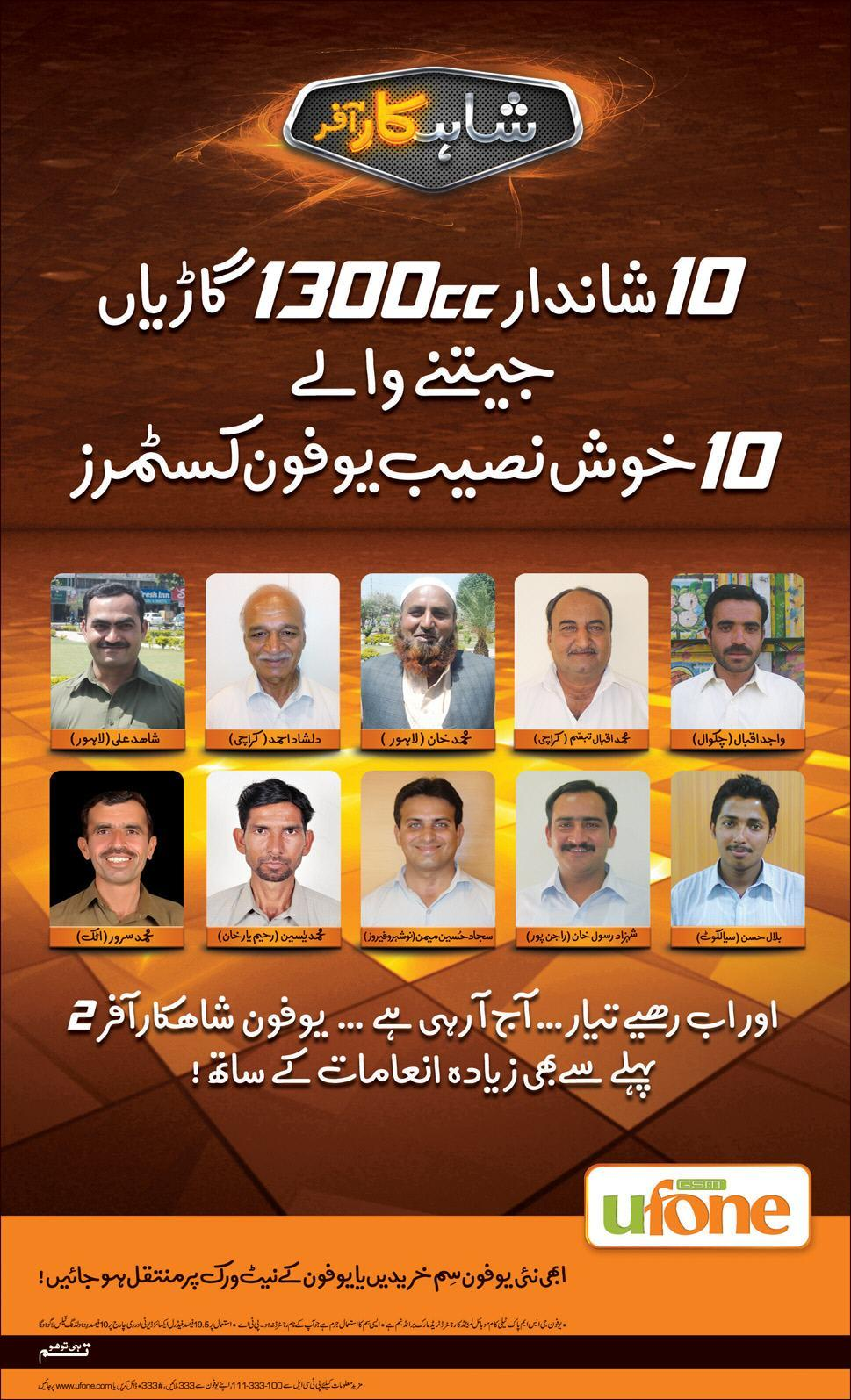 Ufone ShahCar Offer - 10 Classic Cars 1300cc Lucky Winners