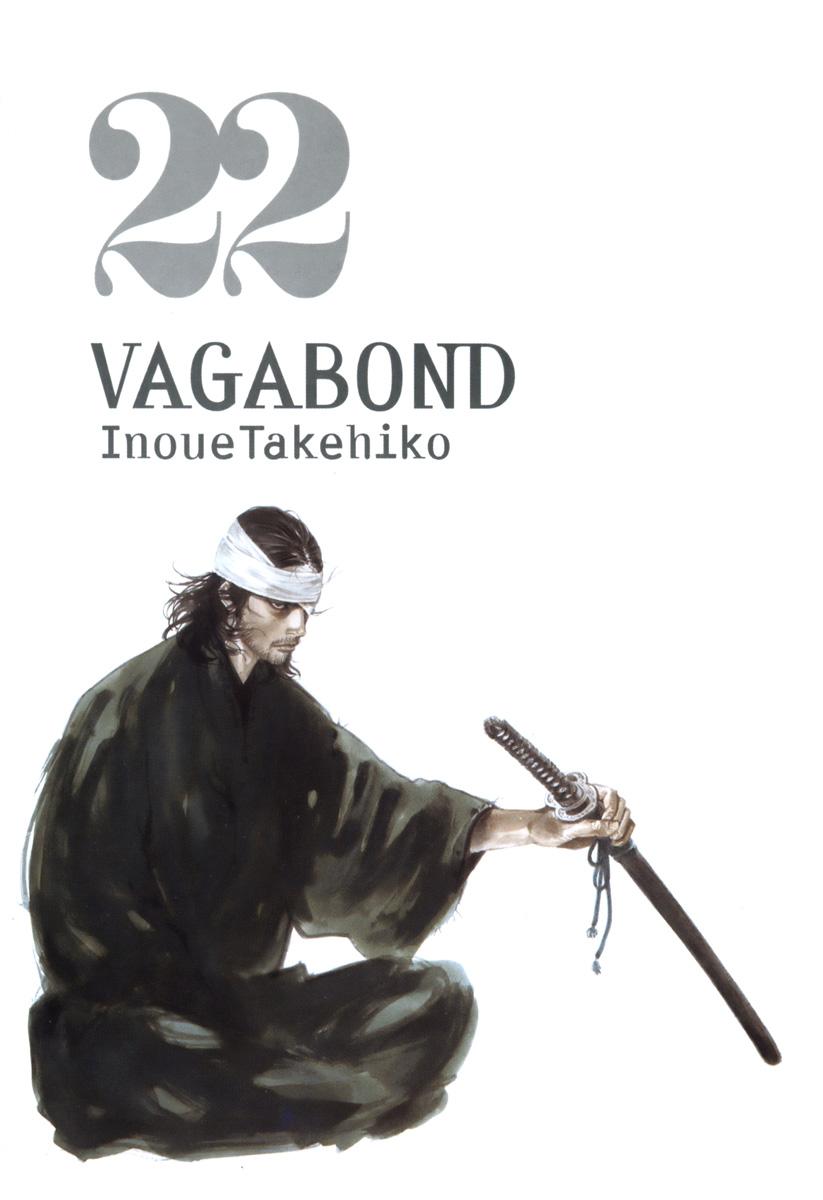 Vagabond - Lãng Khách Chap 189 - Truyen.Chap.VN