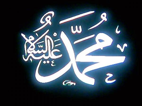 Budi Pekerti Nan Lemah Lembut Nabi Muhammad SAW Kepada Seorang Yahudi