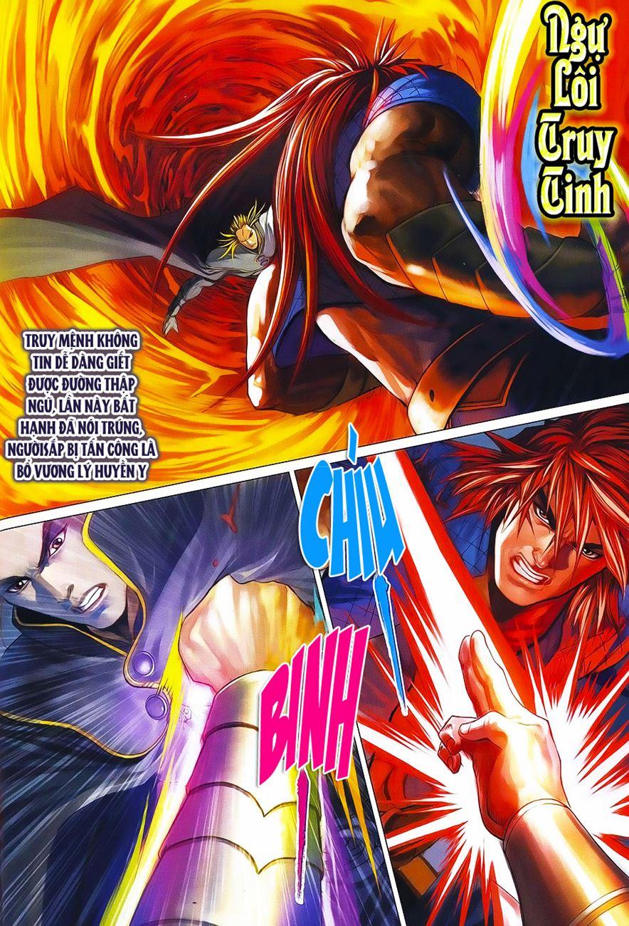Tứ Đại Danh Bổ chap 371 – End Trang 8 - Mangak.info