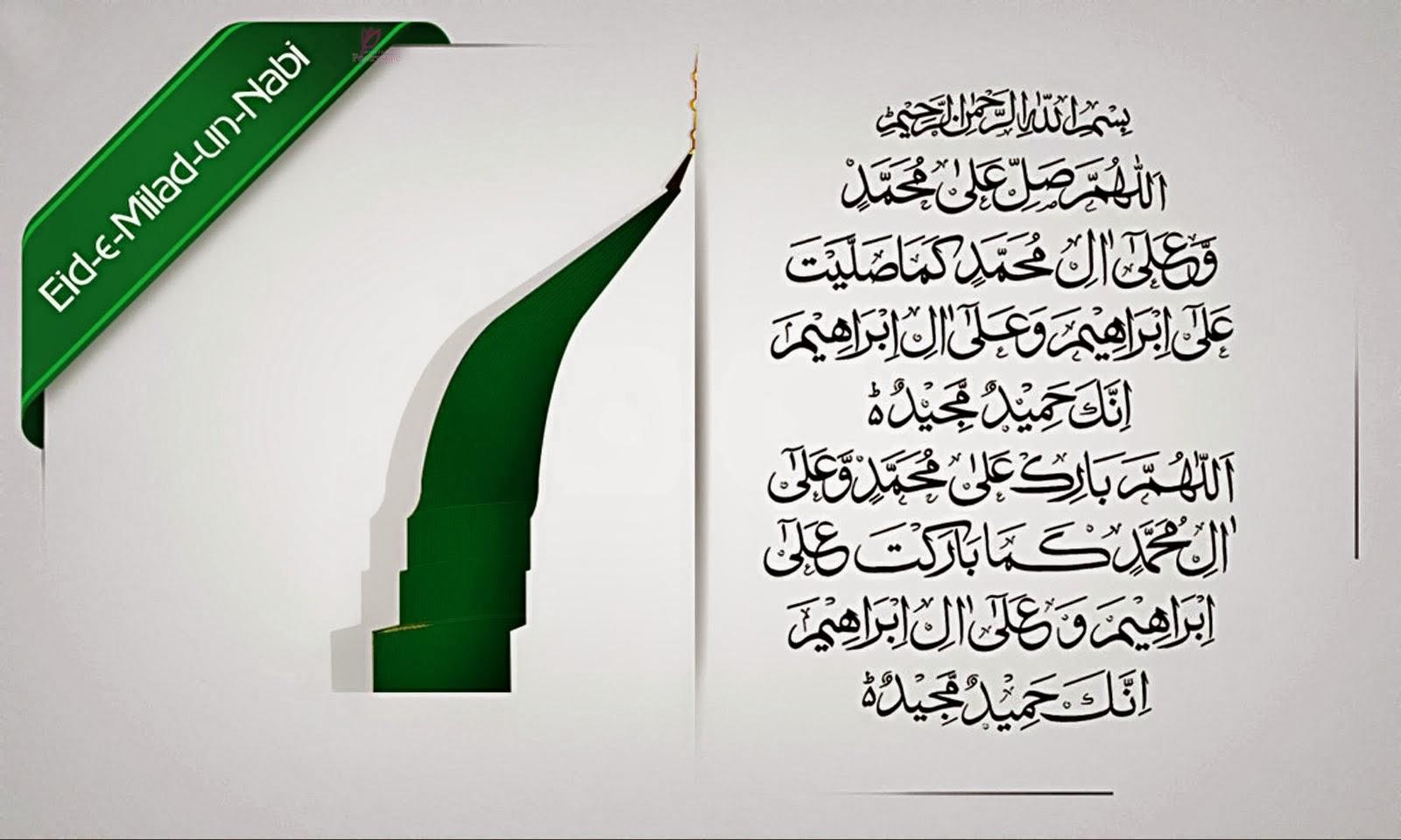essay on celebration of eid milad un nabi