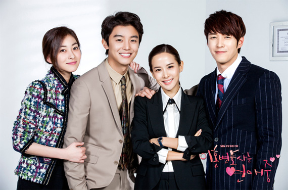 Jo bo ah and on joo wan dating after divorce