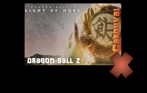 قتال الأساطير دراجون dragon ball