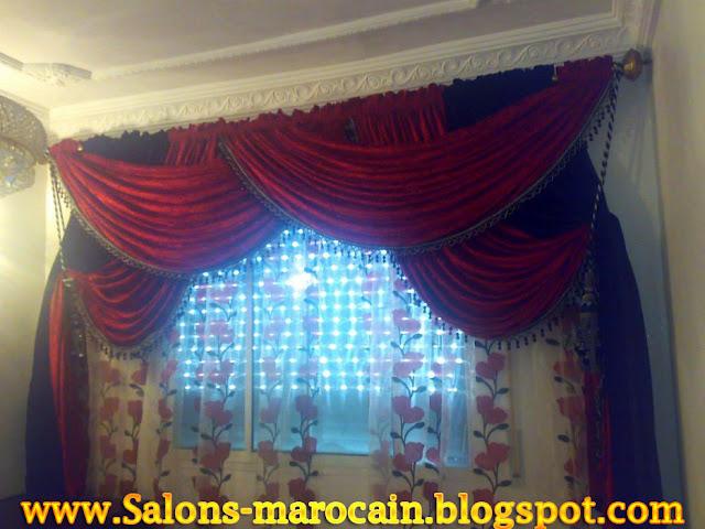 rideaux marocain moderne