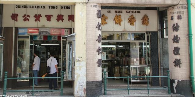 Tiendas portuguesas de Macao