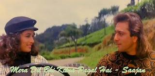 Mera Dil Bhi Kitna Pagal Hai Lyrics - Saajan