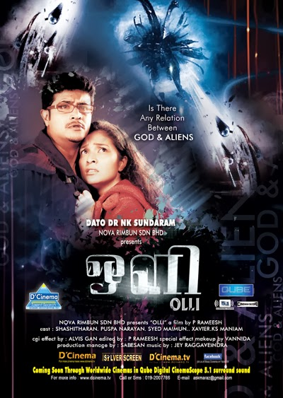 Watch Olli (2013) Tamil MSK DVDRip Full Movie Watch Online For Free Download
