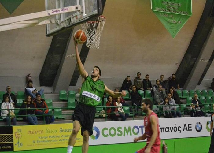 Μπάσκετ Ανδρών 2015 - 2016